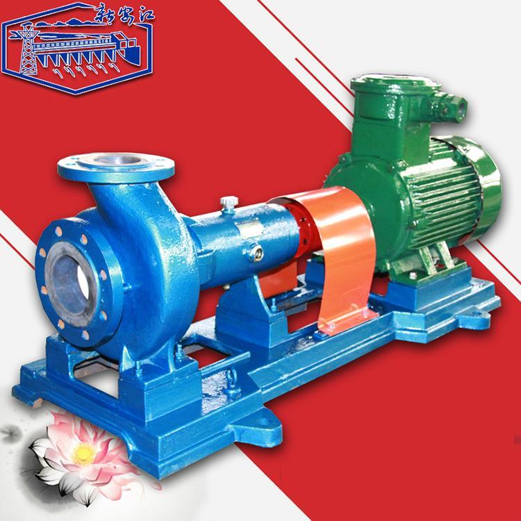 新安江IHF4氟塑料化工离心泵 卧式化工离心泵 耐酸碱防腐工业离心泵 IHF化工流程泵