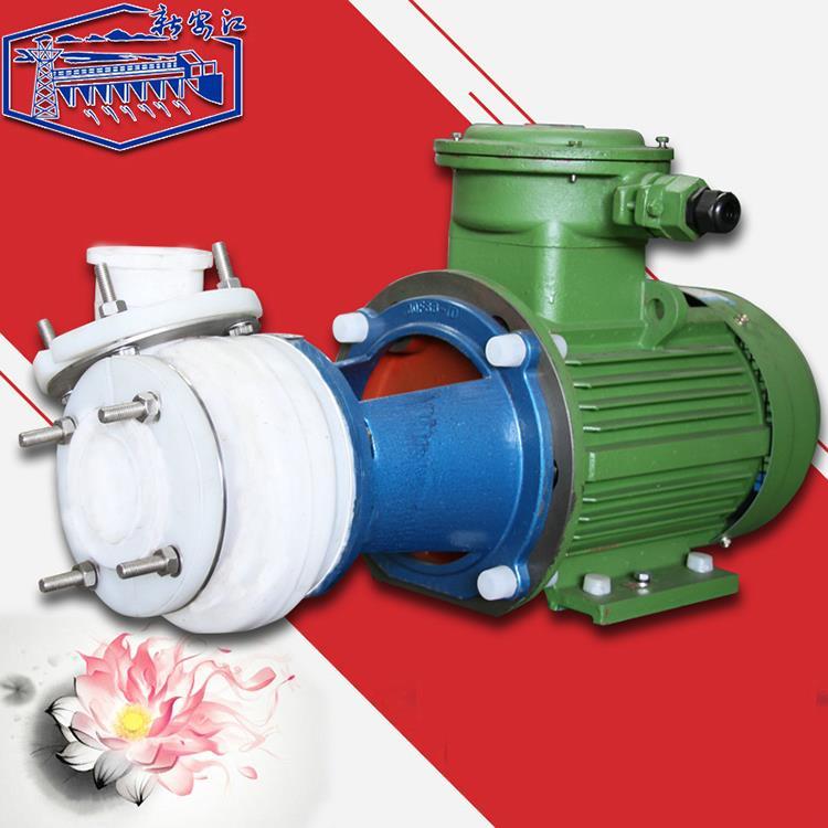 新安江FSB氟塑料合金离心泵 直联式耐酸碱化工泵 单级单吸悬臂式离心泵 FSB化工通道泵