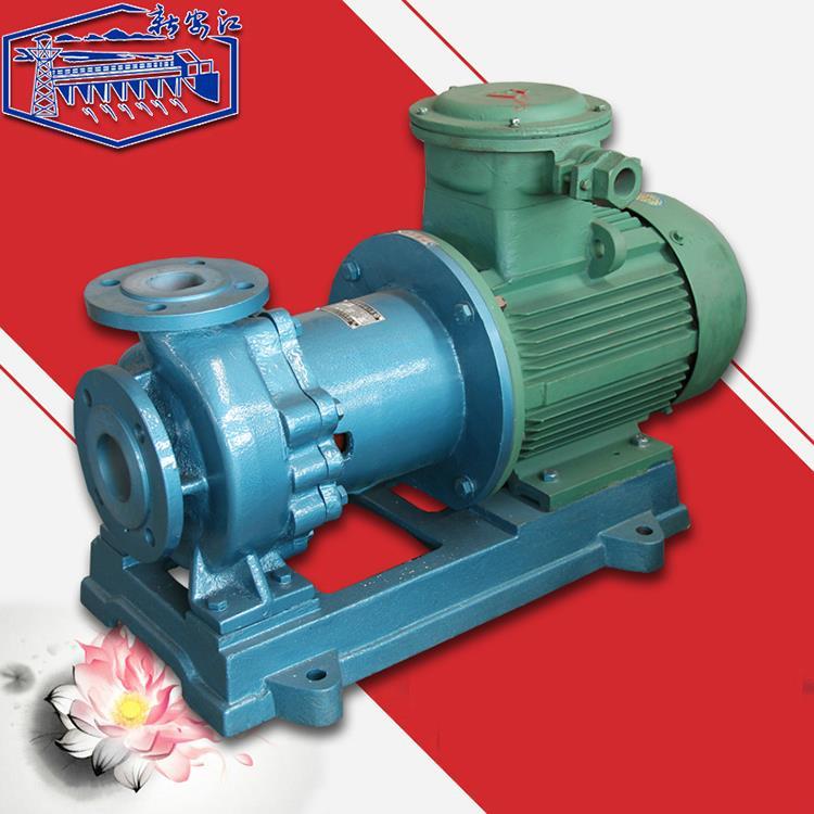 新安江IMD/F氟塑料磁力泵 磁力驱动IMD离心泵 耐腐蚀化工卧式离心泵
