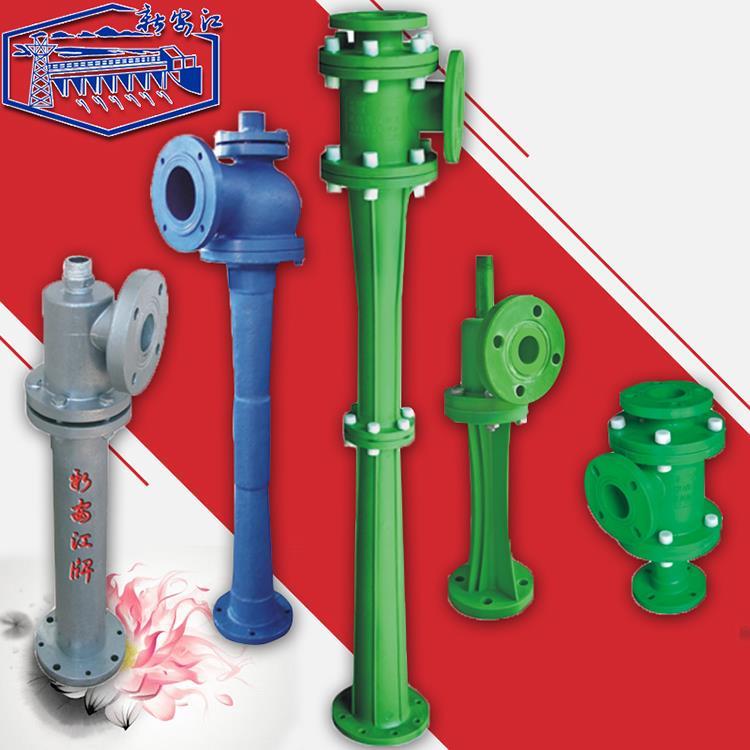新安江单级单吸RPP水喷射真空泵 RPP蒸汽喷射真空泵 聚丙烯RPP大气喷射泵