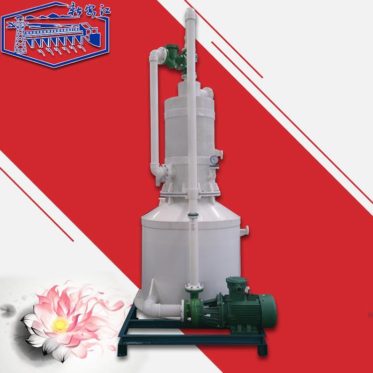 新安江RPP水喷射真空机组 环保节能水喷射成套真空机组 聚丙烯耐腐蚀立式RPP水喷射真空泵