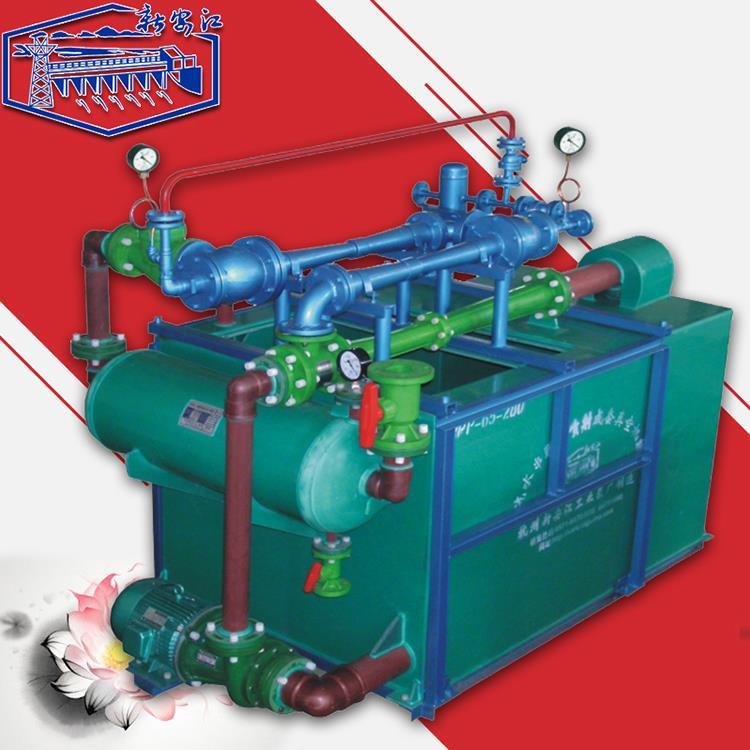 新安江RPP汽水串联水喷射真空机组 耐腐蚀化工水喷射真空机组 单级单吸RPP水喷射真空机组