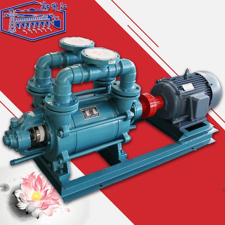 新安江FSK水环式真空泵 石油化工环保水环真空机组 耐腐型FSK水环式真空泵