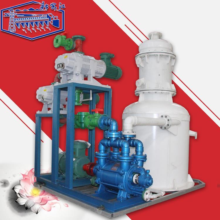 新安江FJZJS罗茨水环式成套真空机组 耐腐蚀真空输送机组 化工回收成套机组 FJZJS水环式真空泵