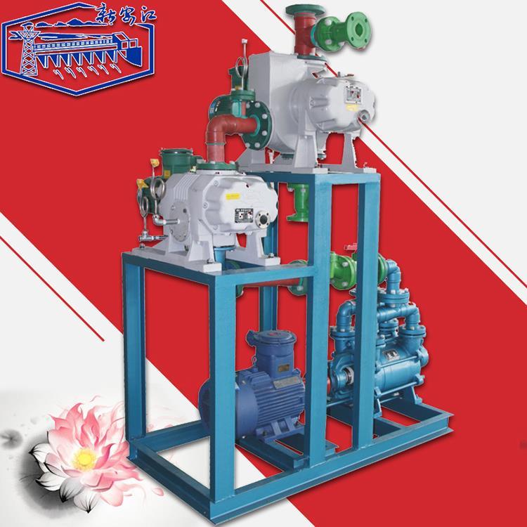 新安江FJZJS罗茨大气水环式真空机组 耐腐蚀石油化工水环真空泵 罗茨大气水环式真空泵