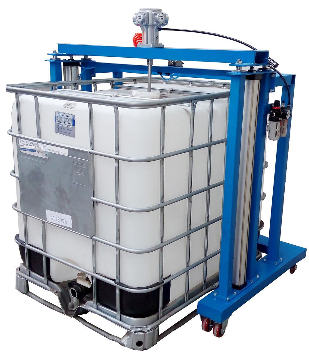 【1000L搅拌机】IBC桶不锈钢横板式气动搅拌机 气动防爆型