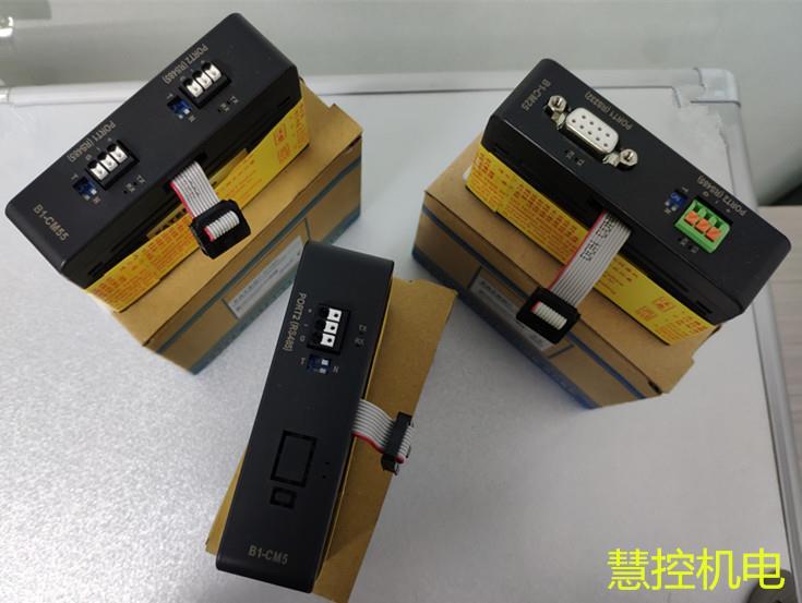 慧控機電 陶瓷自動滾壓成型機控制系統