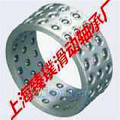 ZPB滑動軸承:FZL鋁基鋼球保持架