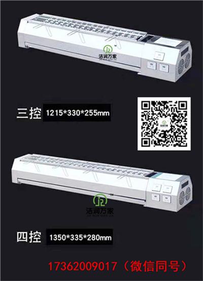 简述环保无烟电串炉明净的主要性洁润广东深圳