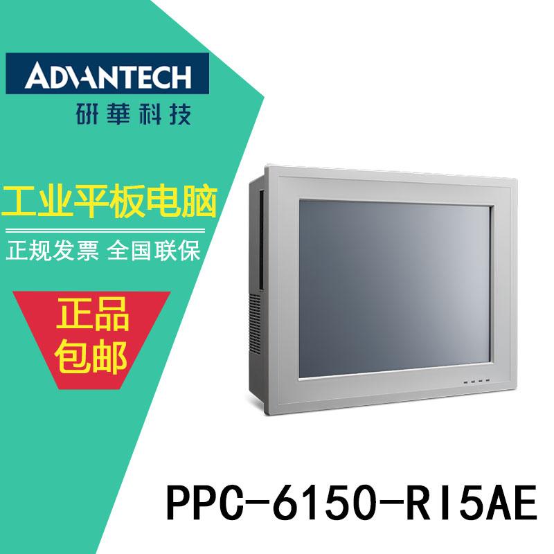 全自動打靶機PPC-6150研華工業平板電腦