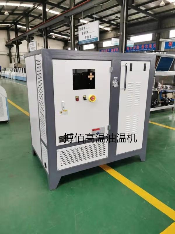 輥筒專用180°C水循環溫度控制機