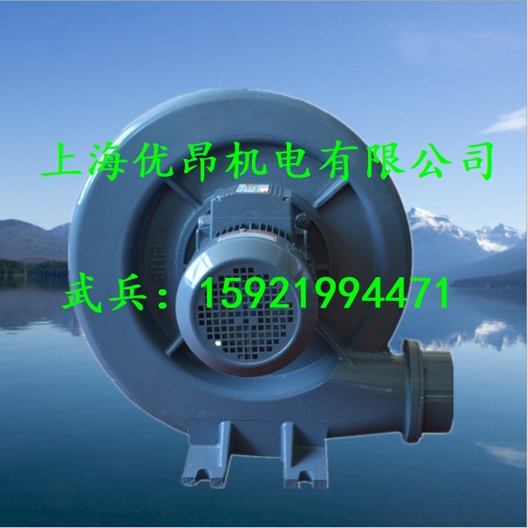 透浦式鼓风机CX-75A-0.75Kw