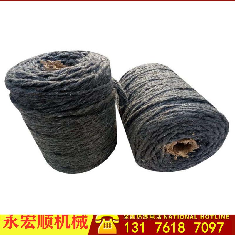 永宏顺棉绳供应商 众股电杆模具密封绳 6mm管装棉绳 厂家直销