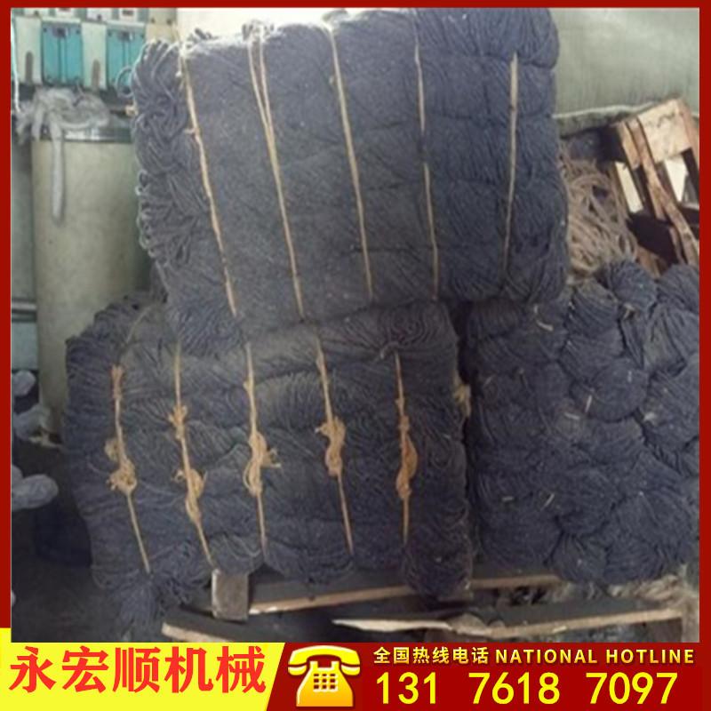 江苏南京 众股电杆封浆棉绳 模具密封绳 水木工程用棉绳