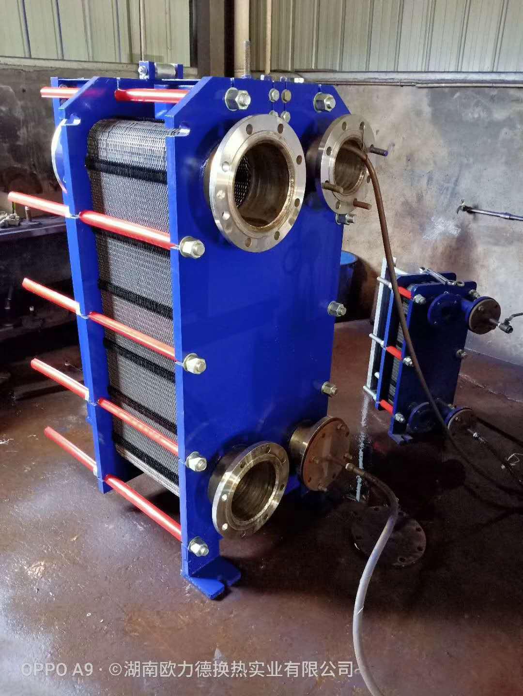 鈦材板式換熱器