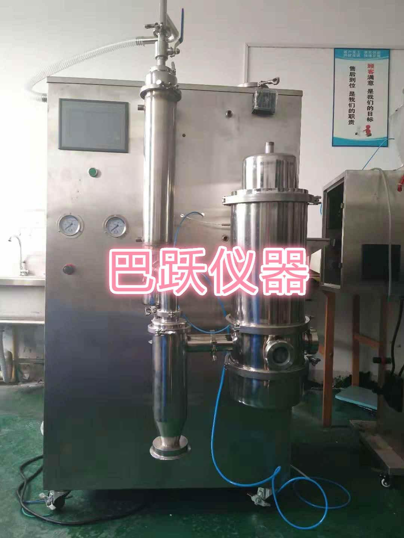 施行室有机溶剂喷雾干燥机报价