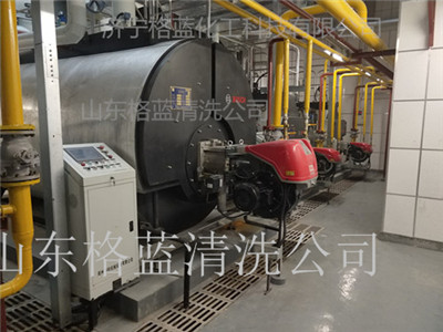 工业燃煤锅炉清洗
