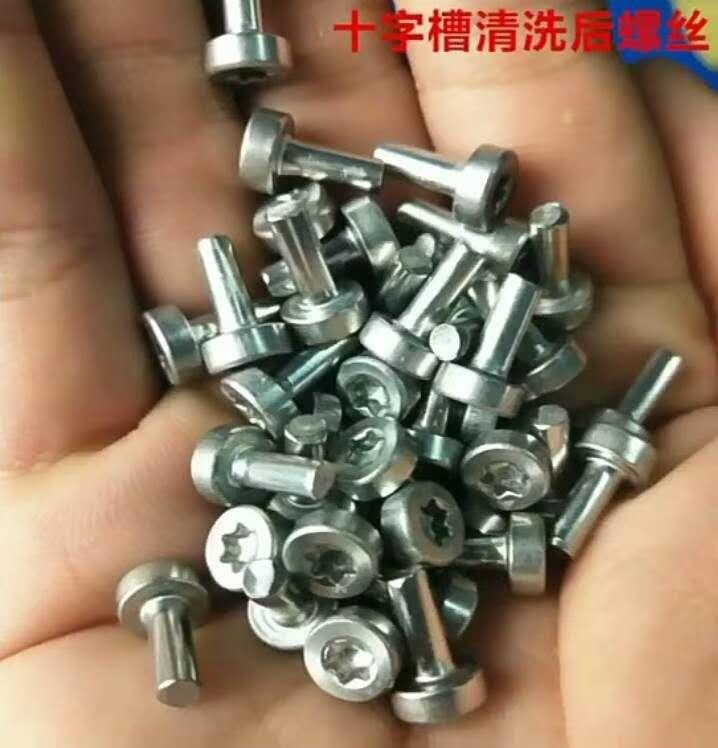 不锈钢表面钝化处理螺丝十字槽清洗凯盟螺丝十字槽清洗剂
