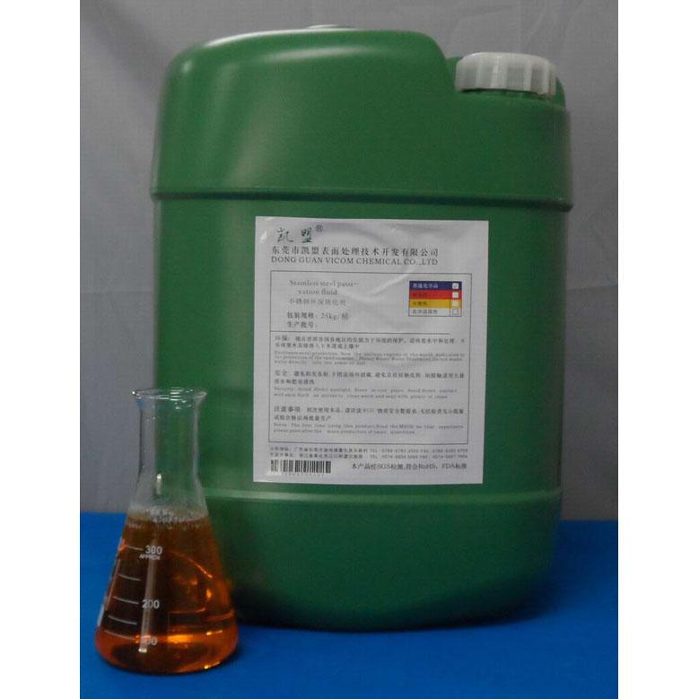 不锈钢表面钝化处理不锈钢除油清洗凯盟中性脱脂剂