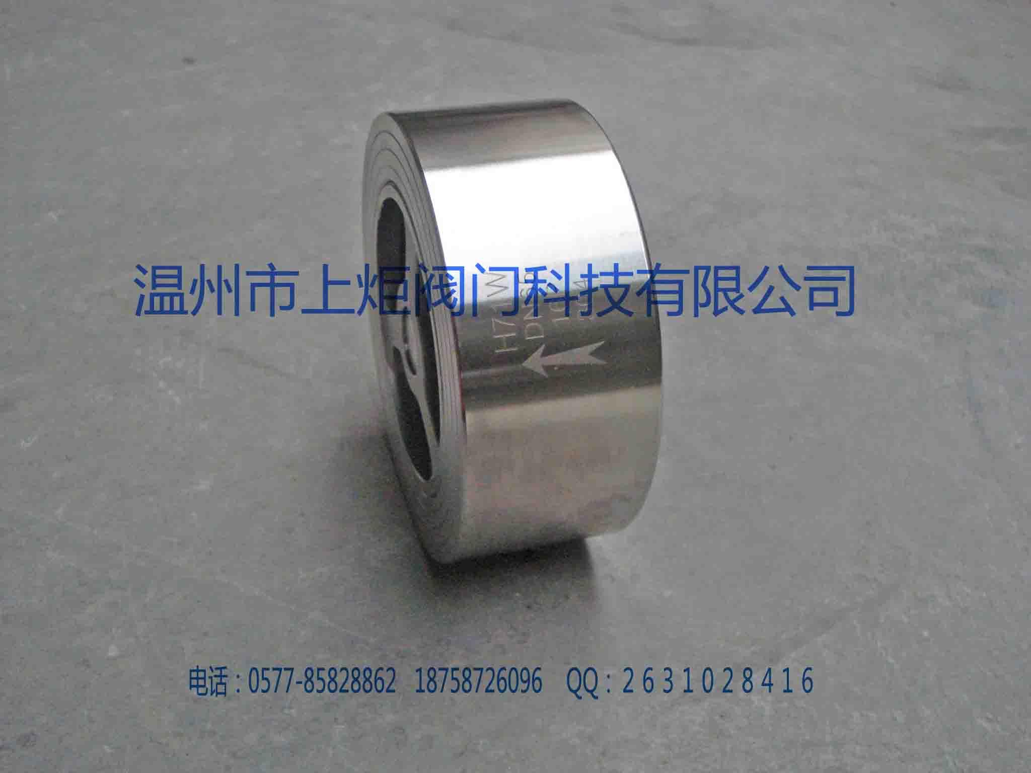 不銹鋼對夾式止回閥