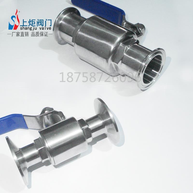 衛生級不銹鋼球閥 q81f 二片式直通球閥