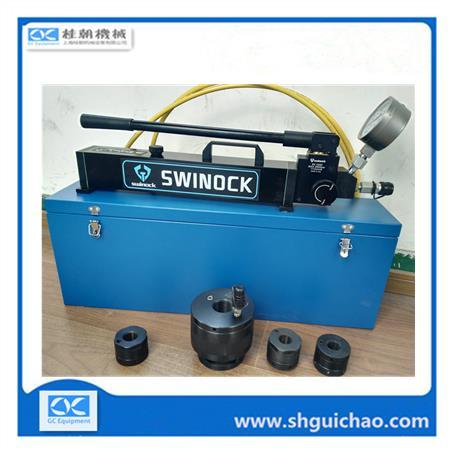 超高压手动泵 液压螺母打压泵 进口超高压手动油泵