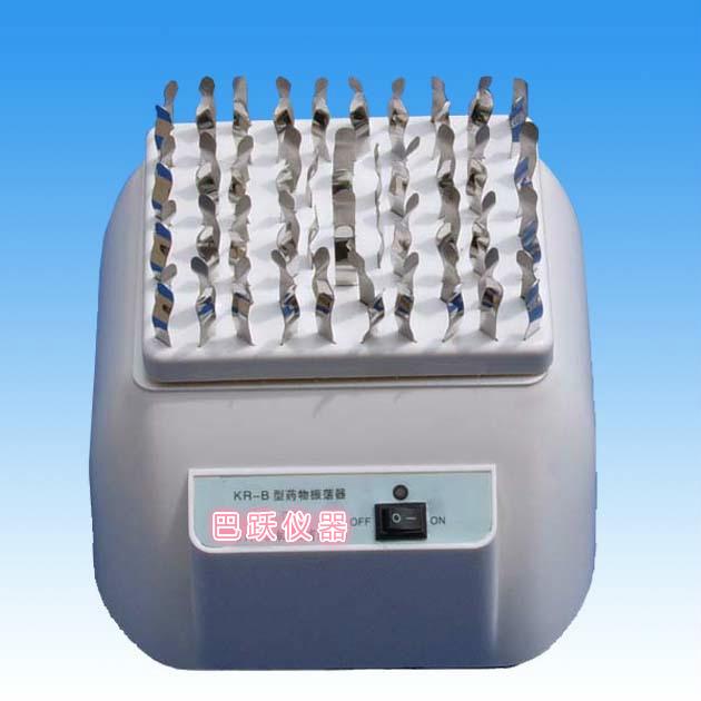 上海药物振荡器500一台