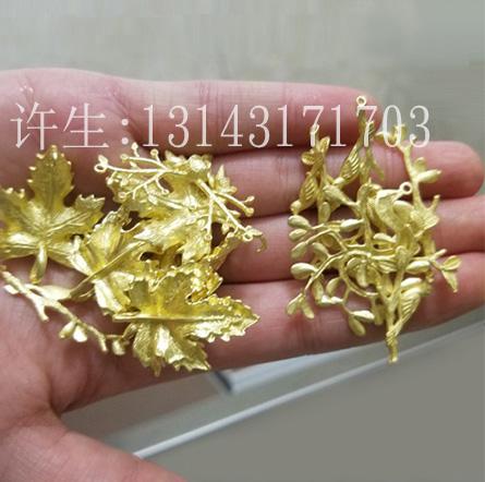 供應銅保護劑