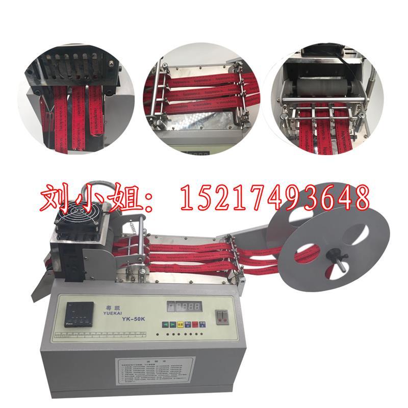 专业出售箱包带热剪机 供应皮革带烫断机 包边带横切机