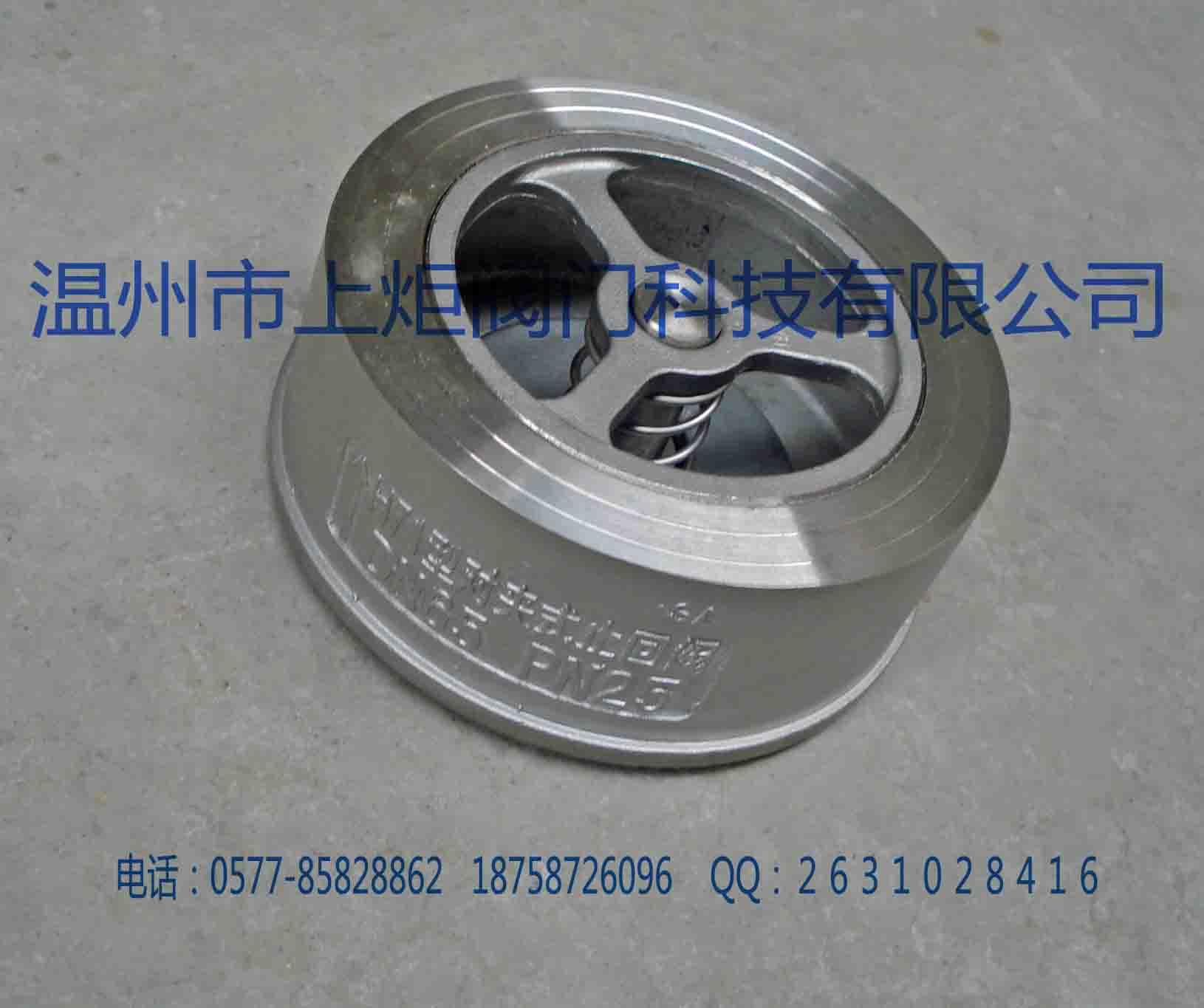 精品推薦 溫州廠家供應H71對夾式止回閥 質量保證