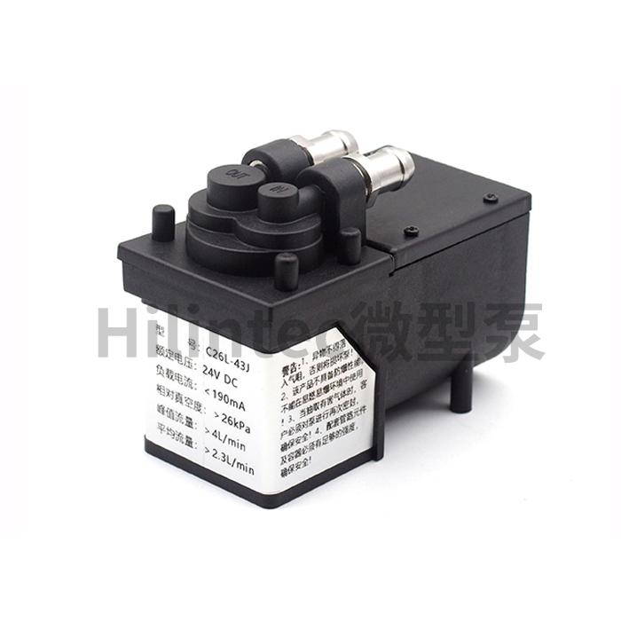 Hilintec/海霖微型真空泵C26L基础型简化版隔膜泵厂家直供