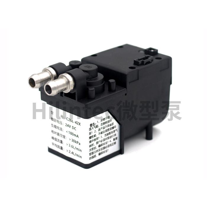 Hilintec/海霖微型真空泵C26L旋钮调速型标准版隔膜泵多项目可定制