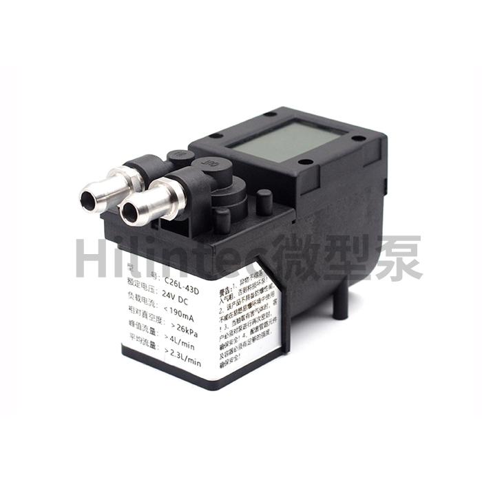 Hilintec/海霖微型真空泵C26L顶配型品质版智能泵触屏控制