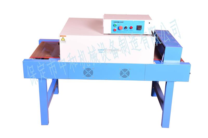 ZHRS650A-2双面热缩管加热机 热缩管加热机 收缩热缩管机