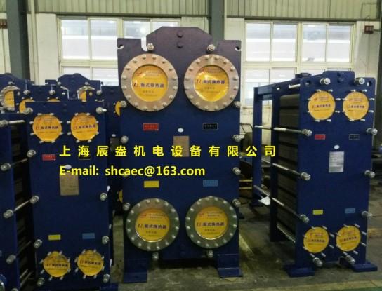 上海辰盎SHCAEC,板式換熱器,BR0.3,BR0.3T,BR0.4,BR0.6B,BR0.6