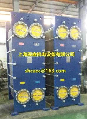 上海辰盎,尔华杰,上海化工机械二厂,板式换热器,哈氏合金换热器,C-276,BC-1,C-2000。