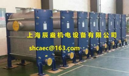 上海辰盎SHCAEC,全焊接式板式換熱器,HBR0.2,HBR0.4,HBR0.6,HBR0.8,HBR1.3,HBR1.6