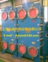 上海辰盎,尔华杰,上海化工机械二厂,板式换热器,钛板换热器,钛钯换热器