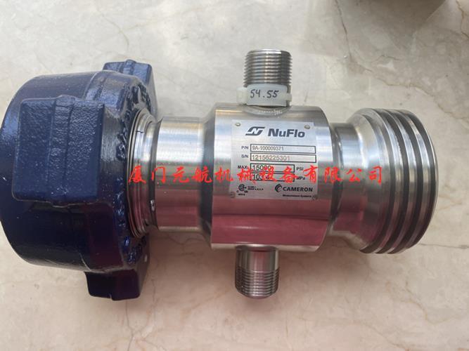 渦輪流量計100009371/2 NUFLO批發特價