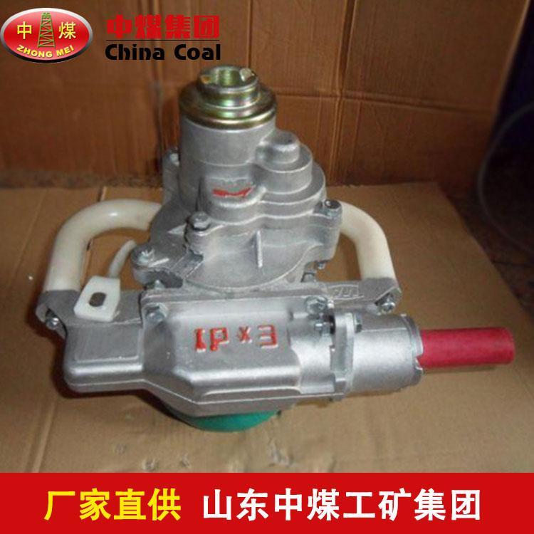厂家供应手持式隔爆煤电钻矿用干式煤电钻小型湿式煤电钻