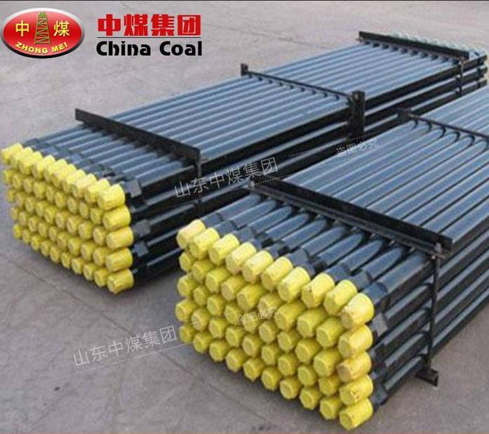 特价销售:隧道B22钎杆,三山钻杆,贵钢钎杆,B22钻杆 质量可靠