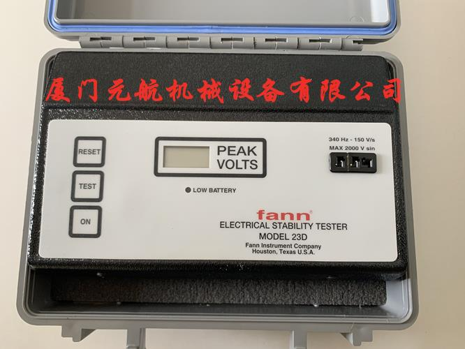fann23D電氣穩定測試儀進口特價