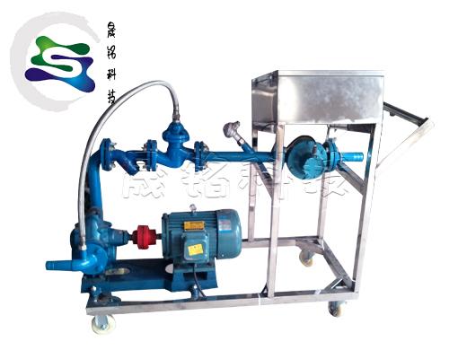 鹽酸定量裝桶設備化工助劑定量灌裝桶計量設備