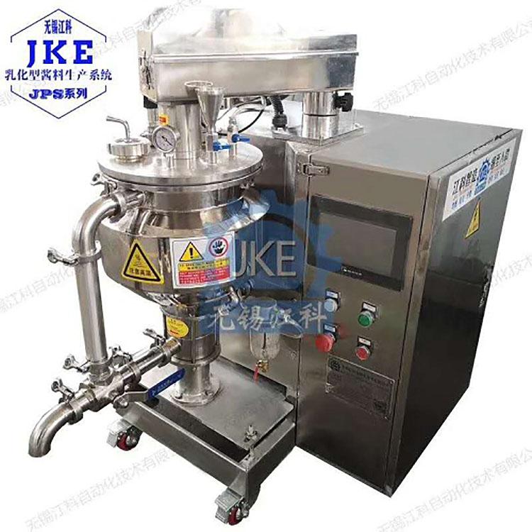 無錫江科西點醬剪切均質乳化機生產廠家