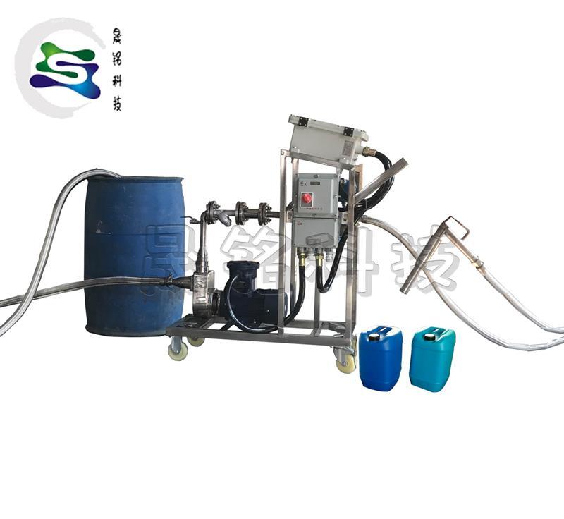 硝酸定量裝桶設備冰醋酸自動分裝大桶設備