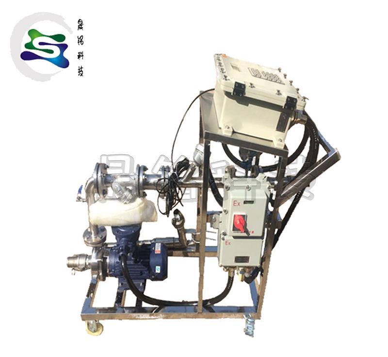液堿定量灌裝桶計量設備乙醇定量灌裝桶計量設備