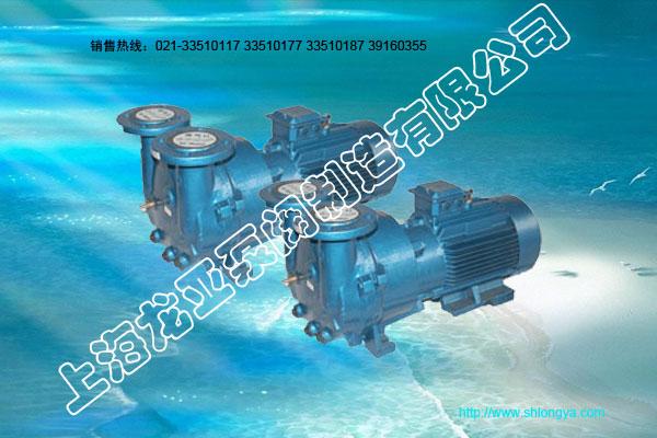供應2BV2070銅葉輪真空泵