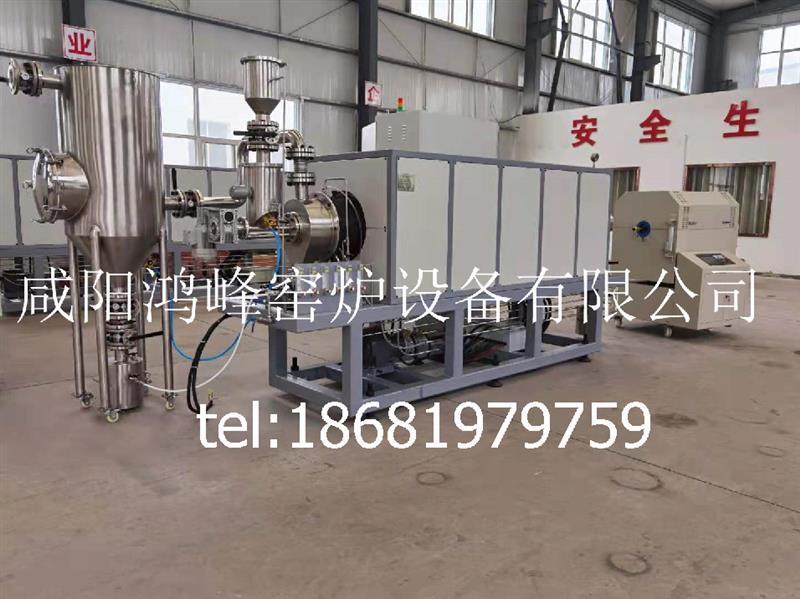 石墨烯膨化炭化爐-連續式回轉爐