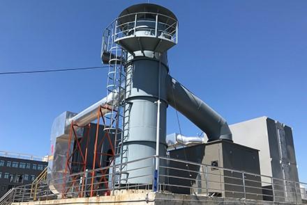 蕪湖冶金工業廢氣處理-voc廢氣治理-廢氣處理工程-專業廢氣治理廠家