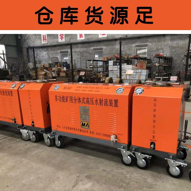 超高压水切割机便携式水刀厂家小型水刀高压水刀多少钱